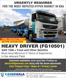 Heavy Driver for Hyper Market in KSA
