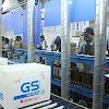 Lowongan Terbaru SMK/SMA Operator Produksi 2018 PT GS Battery