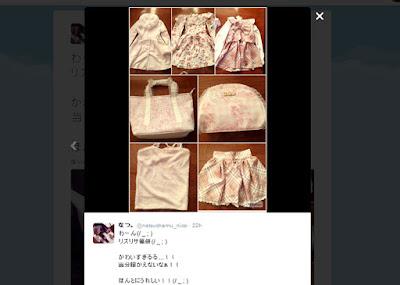 https://twitter.com/natsuchamu_nico/status/683142854684745728