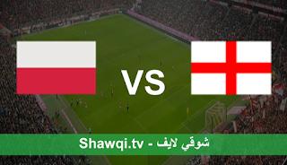 مشاهدة مباراة انجلترا وبولندا بث مباشر اليوم بتاريخ 31-03-2021 في تصفيات كأس العالم 2022