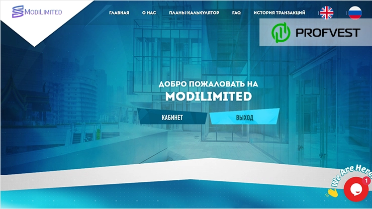 ModiLimited обзор и отзывы HYIP-проекта