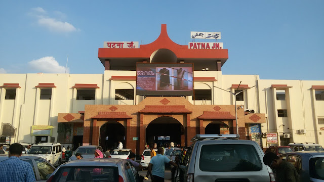 tourist place in patna