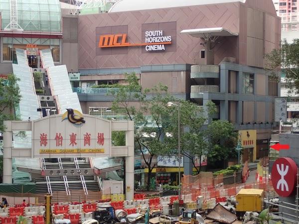 [香港•鴨脷洲]海怡東商場的Prada & miu miu Outlet (路線指引和最新商品) - 娜塔蝦的滑雪食旅手記