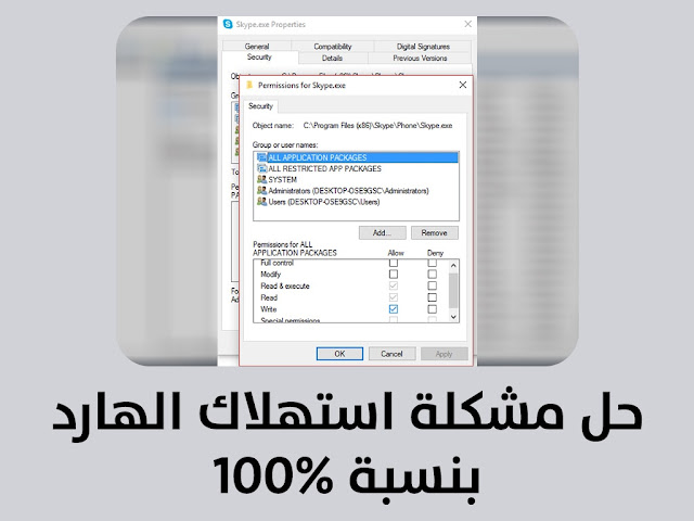 disk 100% active time