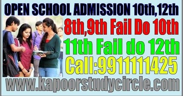 Open School In Delhi