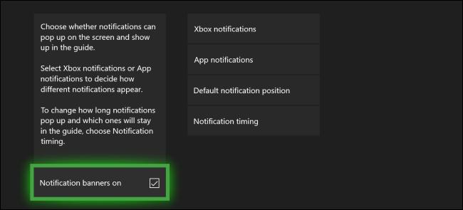 قائمة إعلامات Xbox One