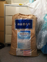 酸素系漂白剤 25kgニチガ日本ガーリック株式会社過炭酸ナトリウム