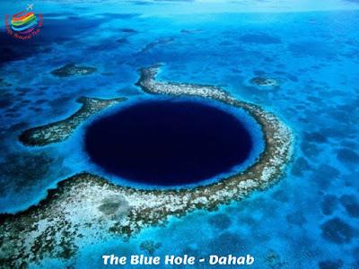 The Blue Hole - Dahab - Egypt