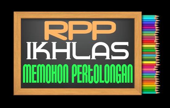 RPP PAI Kelas 3 Semester 2 Tahun 2020/2021, Materi Hati Tenteram dengan Berperilaku Baik