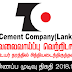 Vacancy In Tokyo Cement Company(Lanka) PlC