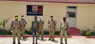 कोतवाली उरई पुलिस द्वारा SC/ST Act से सम्बन्धित अभियुक्त गिरफ्तार -पुलिस अधीक्षक जालौन     संवाददाता, Journalist Anil Prabhakar.                 www.upviral24.in