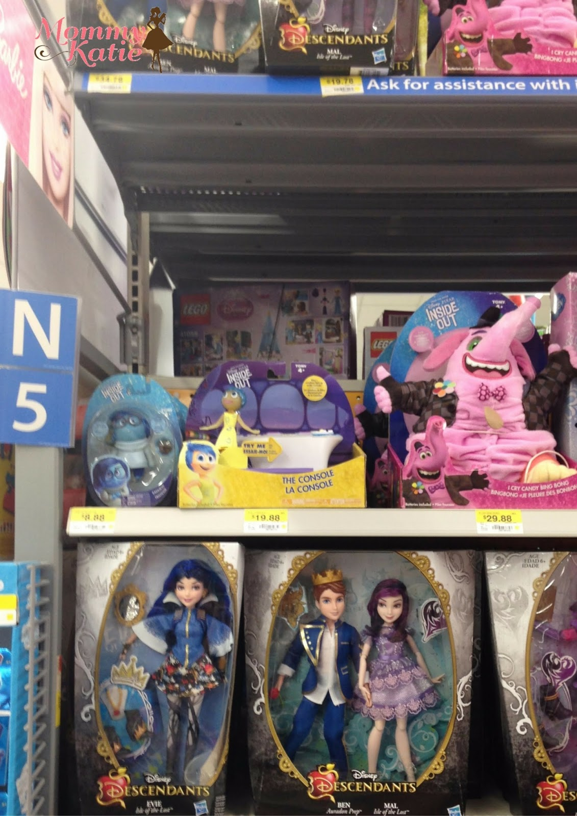 9feebf494 I am talking about the movie Inside Out, and right now when you head to your  local Walmart, you can find the movie Inside Out along with the must have  toys!