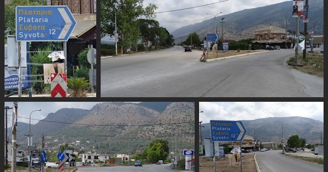 """Θεσπρωτία: """"Ξεκόλλησαν"""" οι διαδικασίες για τον κόμβο και τμήμα του δρόμο Πλαταριάς-Συβότων..."""