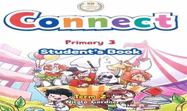 كتاب المدرسة كاملا فى اللغة الانجليزية كونكت 3 للصف الثالث الابتدائى الترم الثانى 2021