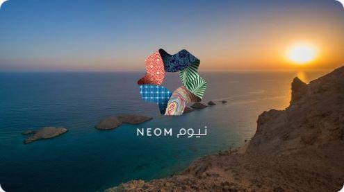 مدينة نيوم السعودية