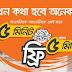 banglalink 5 minutes Free on 5 minutes long calls!