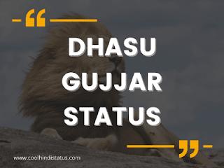 gujjar status