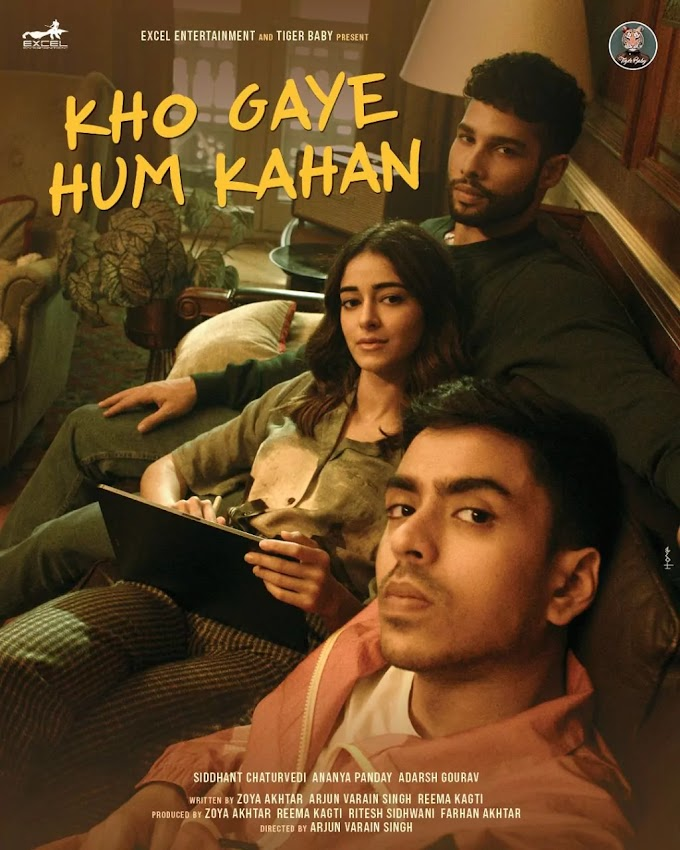 Kho Gaye Hum Kahan Movie: Ananya Panday, Adarsh Gourav, Siddhant Chaturvedi Are Set To Play Lead Roles