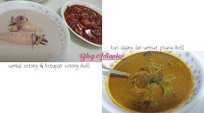 sambal sotong, ketupat sotong dan kari daging umbut pisang