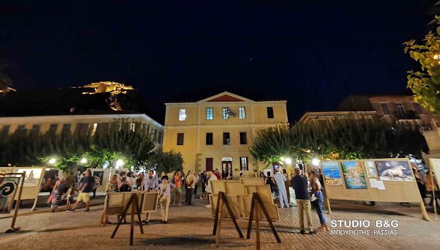 """Ξεκίνησαν επίσημα οι εκδηλώσεις της """"Ναυτικής Ναυπλιάδας"""" με έκθεση ζωγραφικής"""
