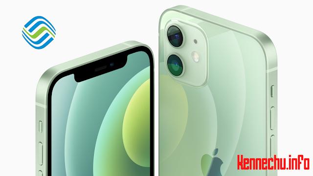 【報價】CMHK 中移動 iPhone 12 系列上台出機 Plan 最低月費 HK$358