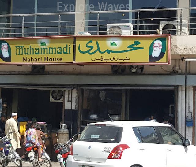 Muhammadi Nihari Lahore