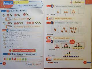 بكار ماث الصف الثالث الإبتدائى الترم الأول المنهج الجديد bakkar maths 3 primary 3 first term pdf