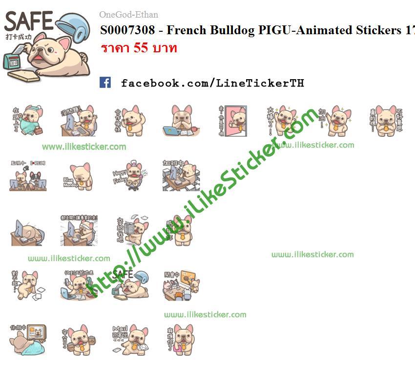 French Bulldog PIGU-Animated Stickers 17