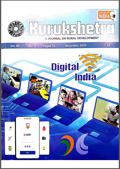 Kurukshetra Current Affairs (December 2020) : For UPSC Exam PDF Book