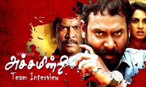 Achamindri Team Interview