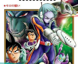Dragon Ball Super [50/??] [MANGA] [MEGA-MEDIAFIRE] [PDF]