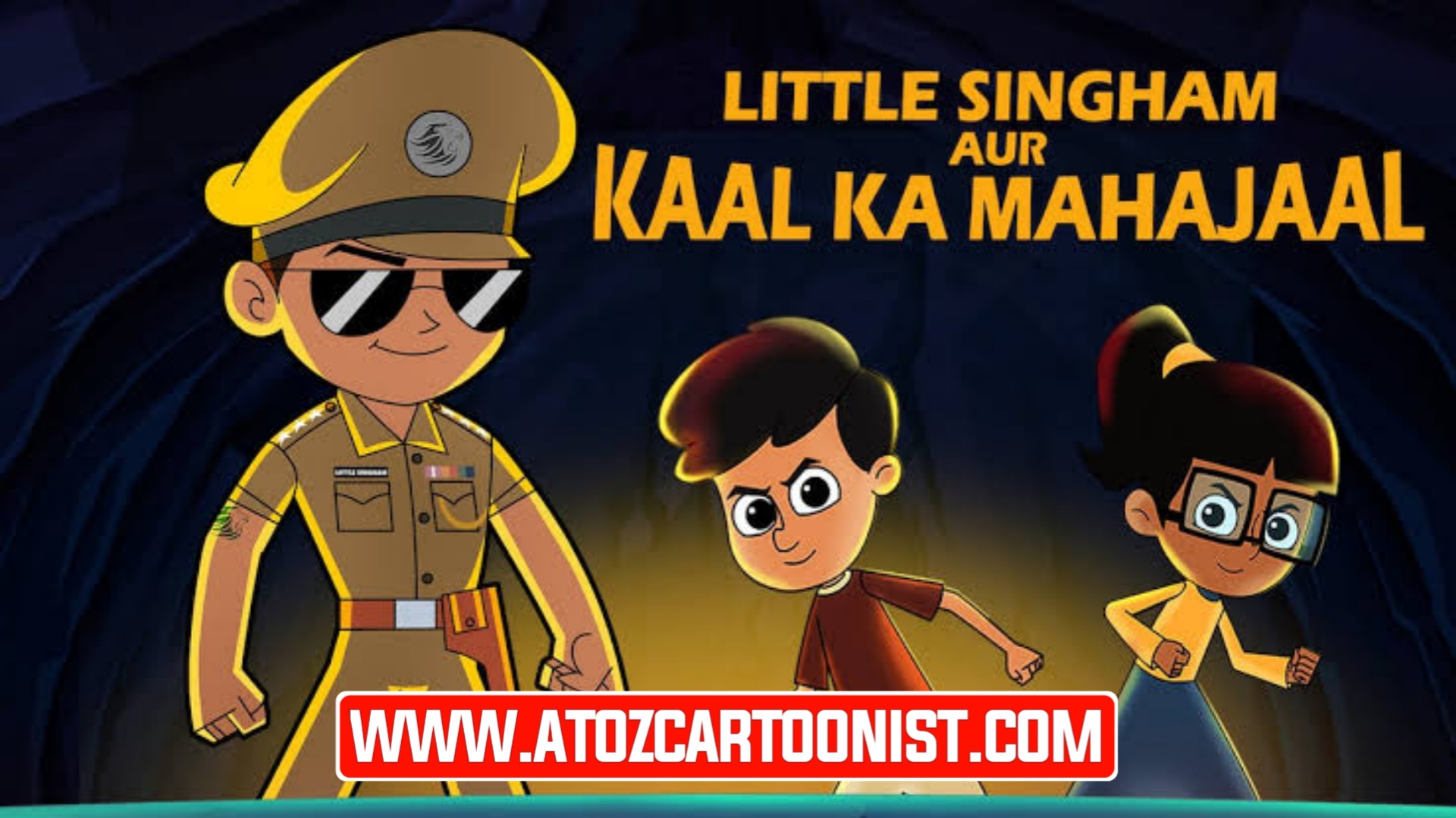 LITTLE SINGHAM AUR KAAL KA MAHAJAAL FULL MOVIE IN HINDI & TELUGU DOWNLOAD (480P, 720P & 1080P)