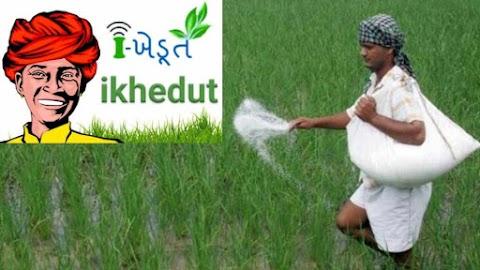 iKhedut Portal 2019 Apply For Up to 80 Agriculture Scheme Gujarat