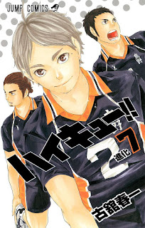 ハイキュー!! コミックス  7巻 | 古舘春一 | Haikyuu!! Manga | Hello Anime !