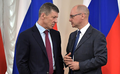 Deputy Prime Minister Dmitry Kozak (left) and First Deputy Chief of Staff of the Presidential Executive Office Sergei Kiriyenko before the meeting of the Council for the Local Self-Government Development.