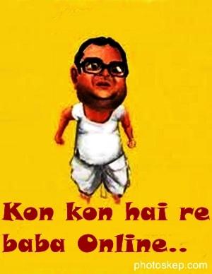 funny-whatsapp-status-babu-bhaiya-photo-images-hindi-facebook-whatsapp