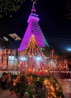 Maa Bhdrakali Temple, Chatra