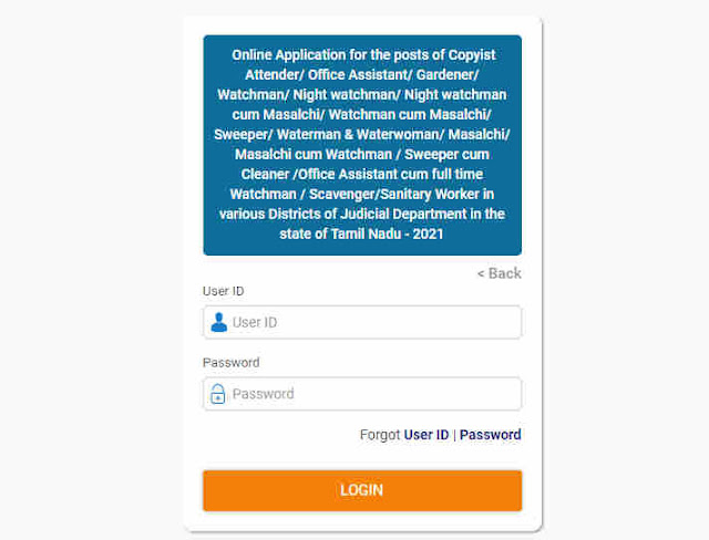 Madras High Court Admit Card 2021 Out – Download MHC Hall Ticket Here!!!