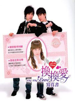 Hoán Đổi Tình Yêu - Why Why Love (2007)
