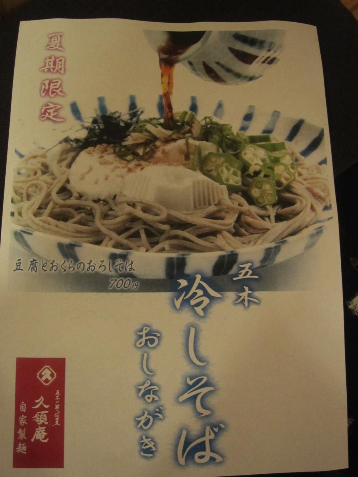 五木村観光協会 事務局Blog: 7月 2013