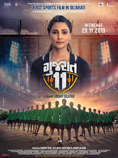 Gujarat 11 (2019) 480p 720p Esub Full Movie Gujarati HD