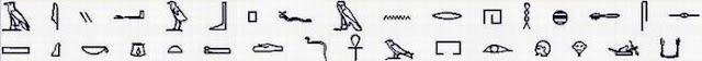 تحميل الخط المصري الفرعوني القديم ( الهيروغليفي )