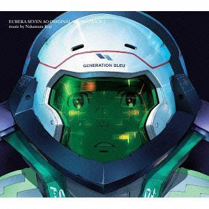 Eureka Seven AO - Original Soundtrack 1 Blaze No Radio