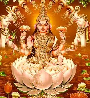 Shri Siddhi Lakshmi Stotram