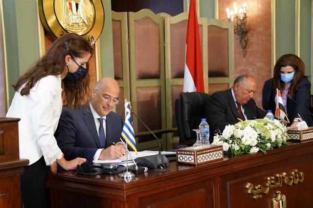 Το κείμενο της συμφωνίας Ελλάδας - Αιγύπτου για οριοθέτηση ΑΟΖ
