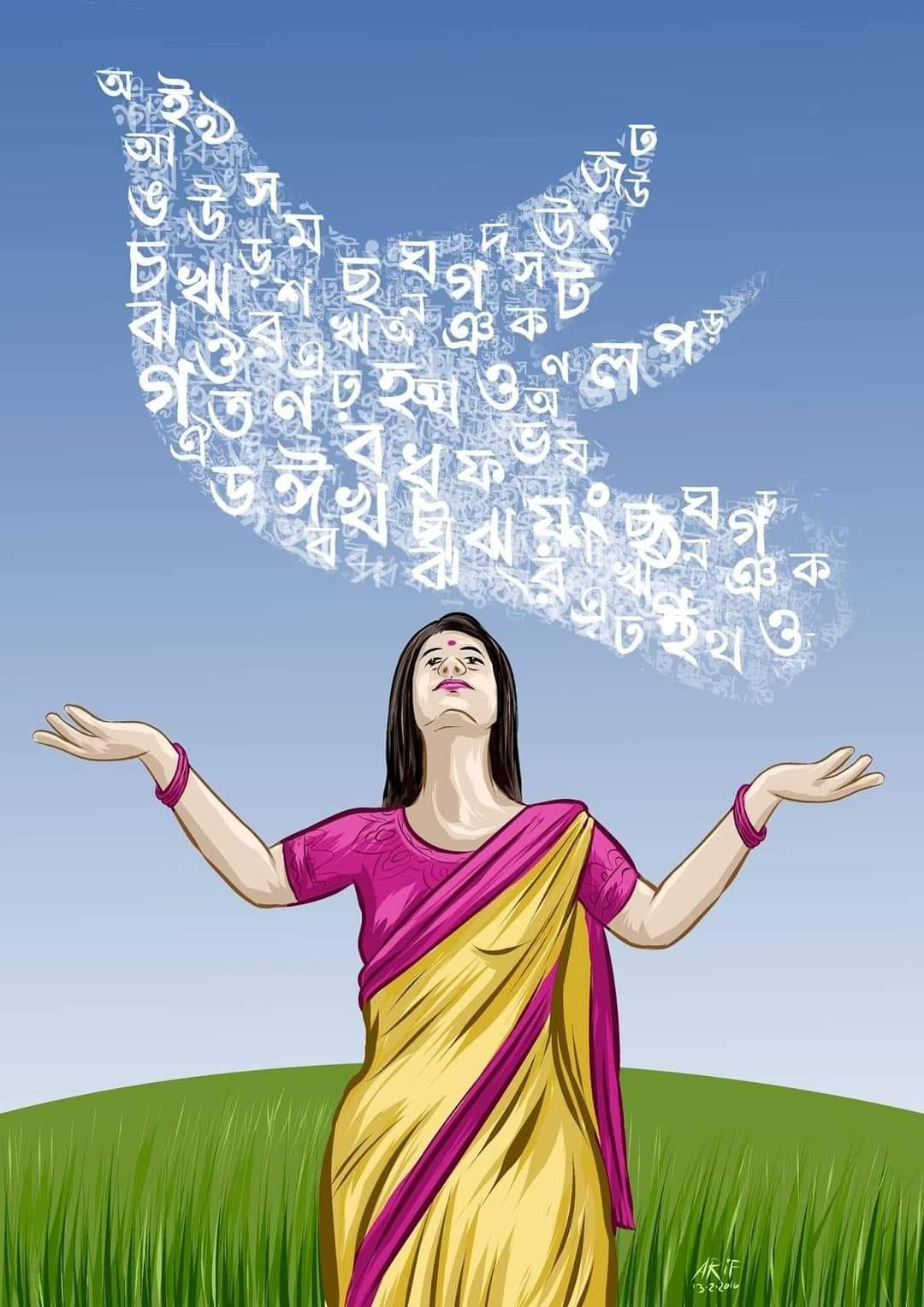 Den internasjonal morsmålsdagen og forklaringen