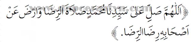 Membaca Shalawat 100 kali