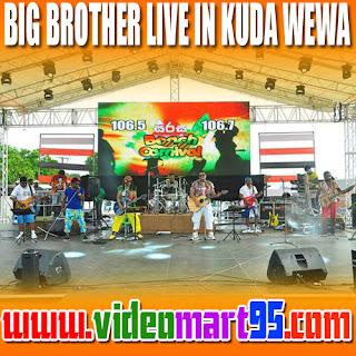 BIG BROTHER LIVE IN KUDA WEWA 2013