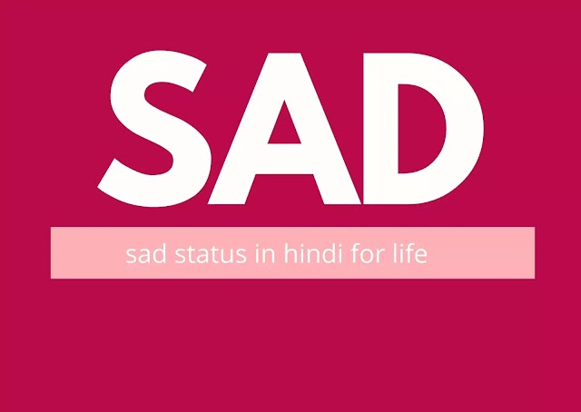 Sad status in hindi for life, Sad status in hindi for whatsapp