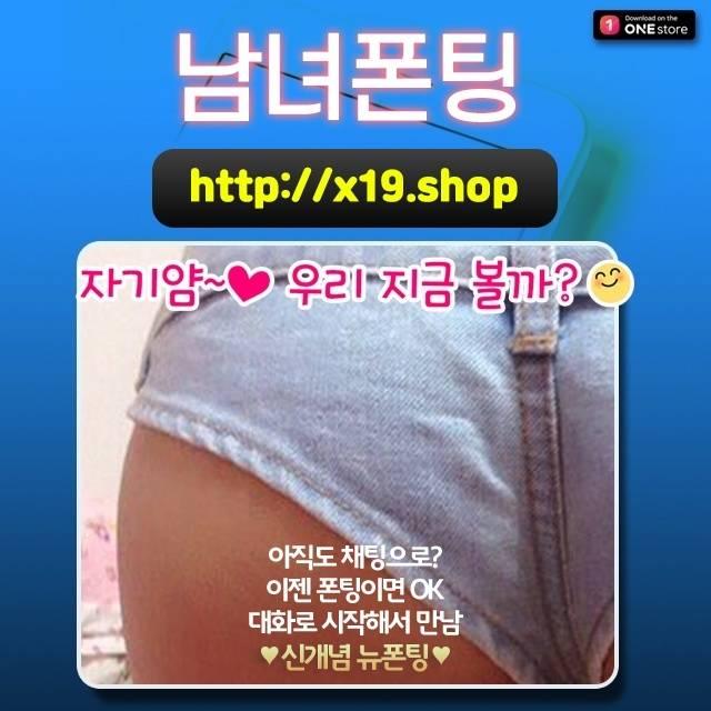 김포3D프린터교육